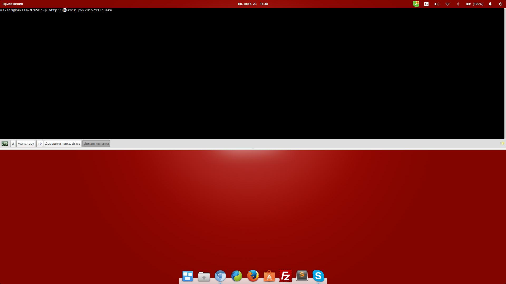 Снимок экрана от 2015-11-23 16:38:43